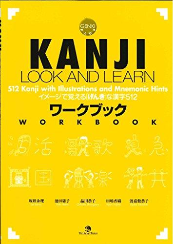 Title: KANJI LOOK+LEARN-WORKBOOK