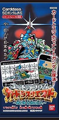 ナイトガンダム カードダスクエスト 第2弾 伝説の巨人 【KCQ02】 (BOX)