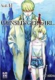 Gunslinger girl Vol.11
