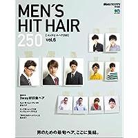 Men's Hit Hair 表紙画像