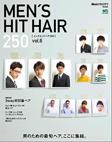 Men's Hit Hair 2015年発売号 大きい表紙画像