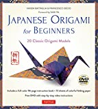 img - for Japanese Origami for Beginners Kit: 20 Classic Origami Models [Origami Kit with Book, DVD, and 72 Folding Papers] book / textbook / text book