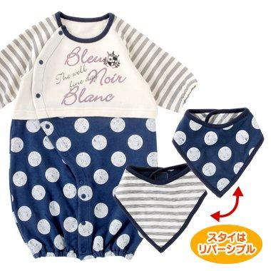 (チャックル) chuckle リバーシブルスタイ付きドット新生児ツーウェイオール ネイビー 50-60cm P5042-00-31