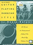 img - for Mel Bay Playing Guitar Hawaiian Style (Book/CD Set) book / textbook / text book