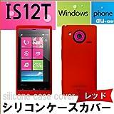 IS12T Windows(R) Phone【ソフトシリコンカバーケース レッド】 ウィンドウズフォン ジャケット