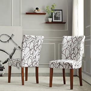 dining room chair set of 2 chocolate swirl