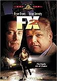 F/X 2 イリュージョンの逆転 [DVD]