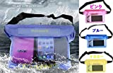 Danyee® 安心交換保証付 防水ポーチ (全5色) 3重チャック PVC素材 (ブルー) 海水浴 プール 釣り バイク ウエストバッグ 防水 携帯 (ZBAG-PVC-Blue)