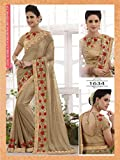 BEIGE COLOUE DSIGNER SAREE