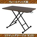 ガス昇降式フリーテーブル W100 27-828 (ブラウン)