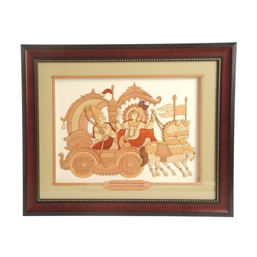 "The Bombay Store Wood Frame - Geeta Upadesh L 16"" H 13"""