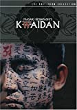 echange, troc Kwaidan (Kaidan) - Criterion Collection [Import USA Zone 1]