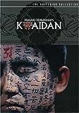 echange, troc Kwaidan (Kaidan) - Criterion Collection [Import USA Zone 1]