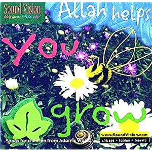 Allah Helps You Grow