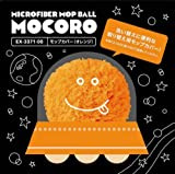 Mop Cover for Microfiber Mop Ball [Mocoro] Orange CZ-560-OR by CCP
