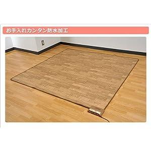 ホットカーペット3畳 フローリング