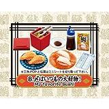 ぷちサンプルシリーズ ぷち回転寿司 [8.〆はいつもの大好物!](単品)