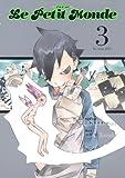 Le Petit Monde 3 la casa feliz (愛蔵版コミックス)
