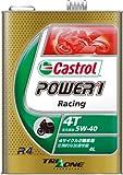 CASTROL(カストロール) エンジンオイル POWER1 RACING 4T 5W-40 MA 全合成油 二輪車4サイクルエンジン用 4L [HTRC3]