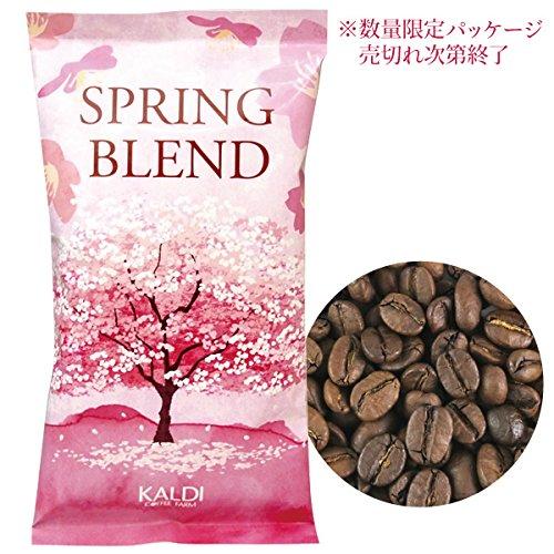 【焙煎珈琲】*スプリングブレンド/200g(豆)