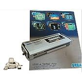 セガ・コンピュータービデオゲーム SG-1000II