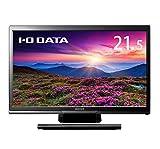 I-O DATA モニター ディスプレイ LCD-MF223FBR-T 21.5型 (タッチパネル/フルHD/5年保証)
