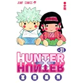 HUNTER×HUNTER 31 (ジャンプコミックス)