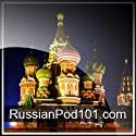 Learn Russian - Level 1: Introduction to Russian, Volume 1: Lessons 1-25: Introduction Russian #2 Audiobook by  Innovative Language Learning Narrated by  RussianPod101.com
