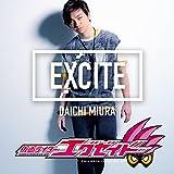 EXCITE(テレビオープニングサイズ)