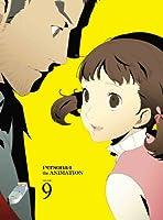 ペルソナ4 9【完全生産限定版】 [Blu-ray]