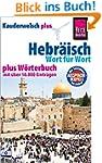 Reise Know-How Sprachf�hrer Hebr�isch...