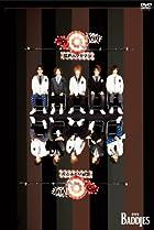 �ŷ�ܥ塼��-������ϥ��칾�ͥϥޥ�ޥ�- [DVD](�߸ˤ��ꡣ)