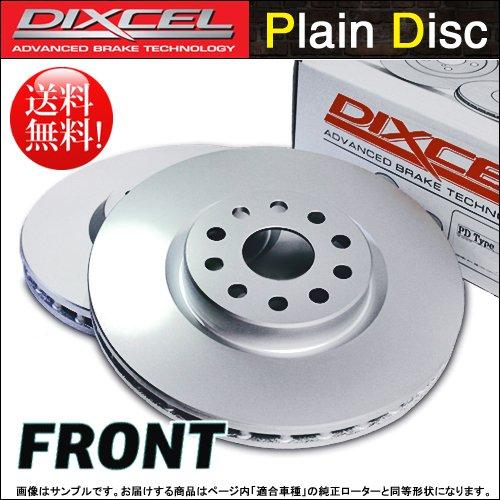 DIXCEL プレーンローター[フロント] シビック【型式:FD2 年式:05/9~ TYPE-R 標準BREMBOキャリパ】