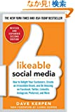 Likeable Social Media, Revised and Expanded: How to Delight Your Customers, Create an Irresistible Brand, and Be Amazing o...