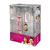 おいしいプロポーズ DVD BOX 韓国版 英語字幕付き ソ・ユジン、ソン・イェジン