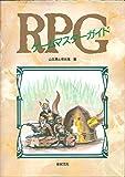 RPGゲームマスターガイド / 山北篤と怪兵隊 のシリーズ情報を見る