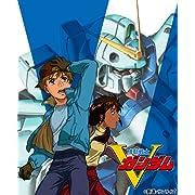 機動戦士Vガンダム Blu-ray Box1