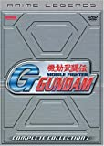 Watch G Gundam Online