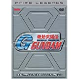 Mobile Fighter G-Gundam: Complete First Collection ~ Mark Gatha