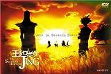 王ドロボウ JING in Seventh Heaven3 [DVD]