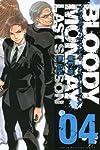 BLOODY MONDAY ラストシーズン(4)<完> (少年マガジンコミックス)