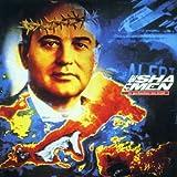 Songtexte von The Shamen - In Gorbachev We Trust