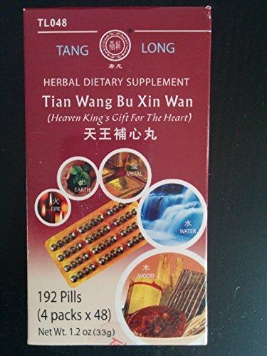 tian-wang-bu-xin-wan-heaven-kings-gift-for-the-heart-2-bottles-lot-192-pills-each