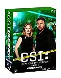 CSI:科学捜査班 シーズン4 コンプリートBOX-2 [DVD]