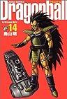 ドラゴンボール 完全版 第14巻 2003年06月04日発売