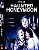 Haunted Honeymoon (1986, Gene Wilder) DVD NEW