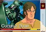 【 ガンダム デュエルカンパニー 01 】 R1 ククルス・ドアン ジオン公国 《 GUNDAM DUEL COMPANY 》 GN-DC01 PL 033