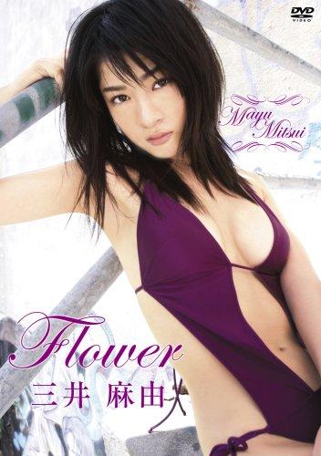 三井麻由 Flower