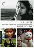 La Jetée / Sans Soleil (The Criterion Collection)