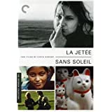 La Jet�e / Sans Soleil (The Criterion Collection) ~ �tienne Becker
